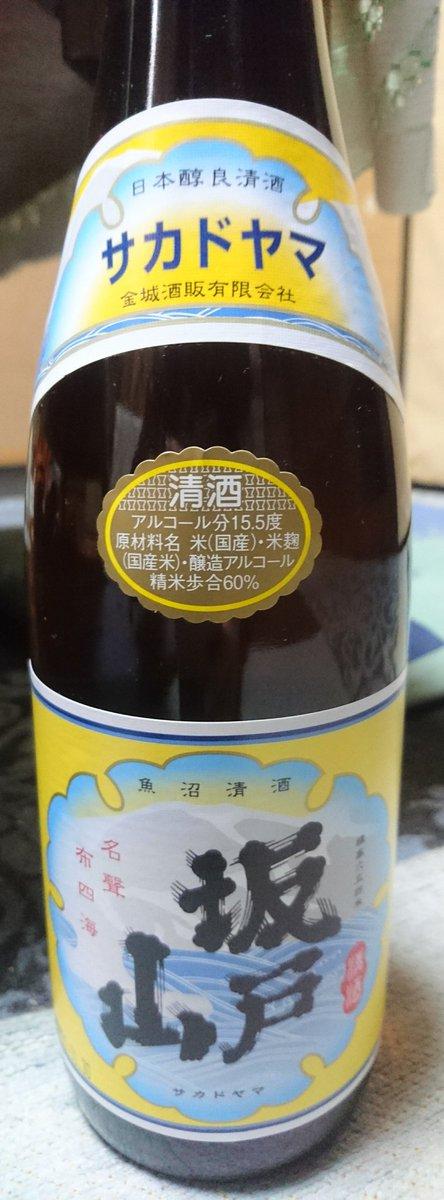 nomeshikoki0427 photo