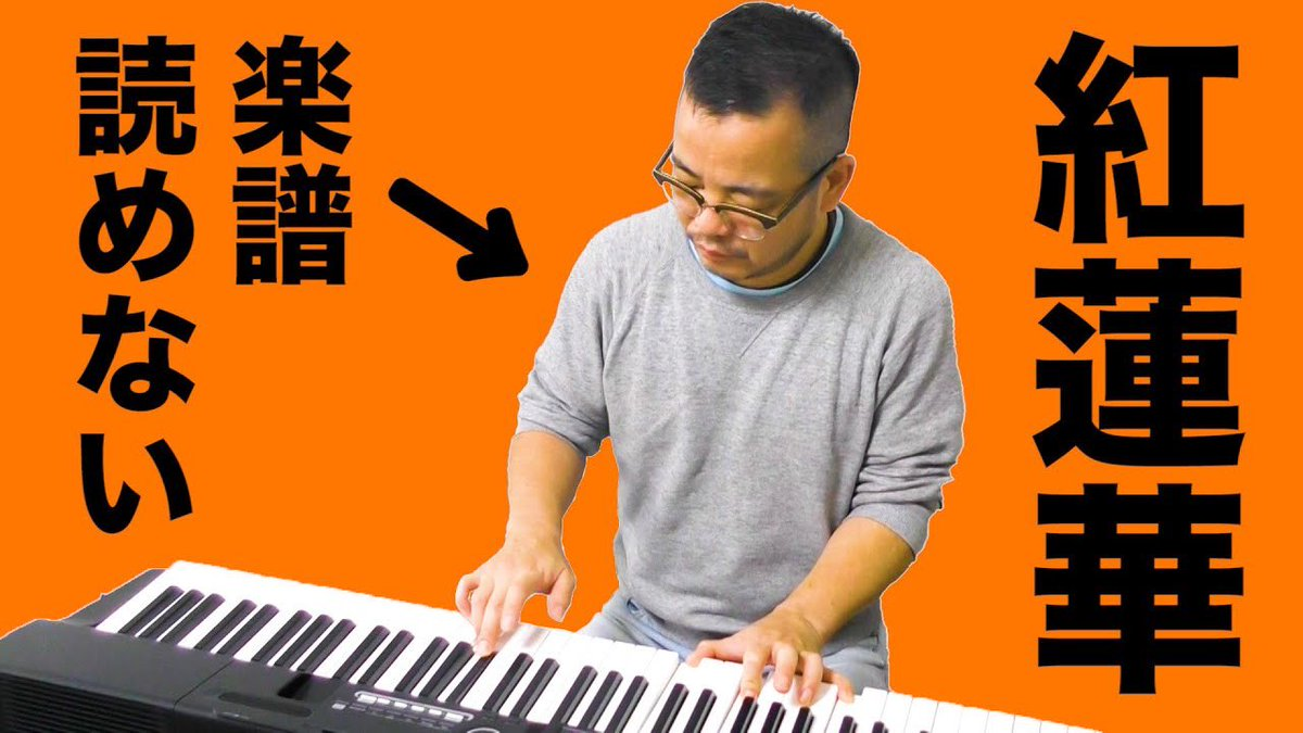 つ ピアノ 簡単 きめ