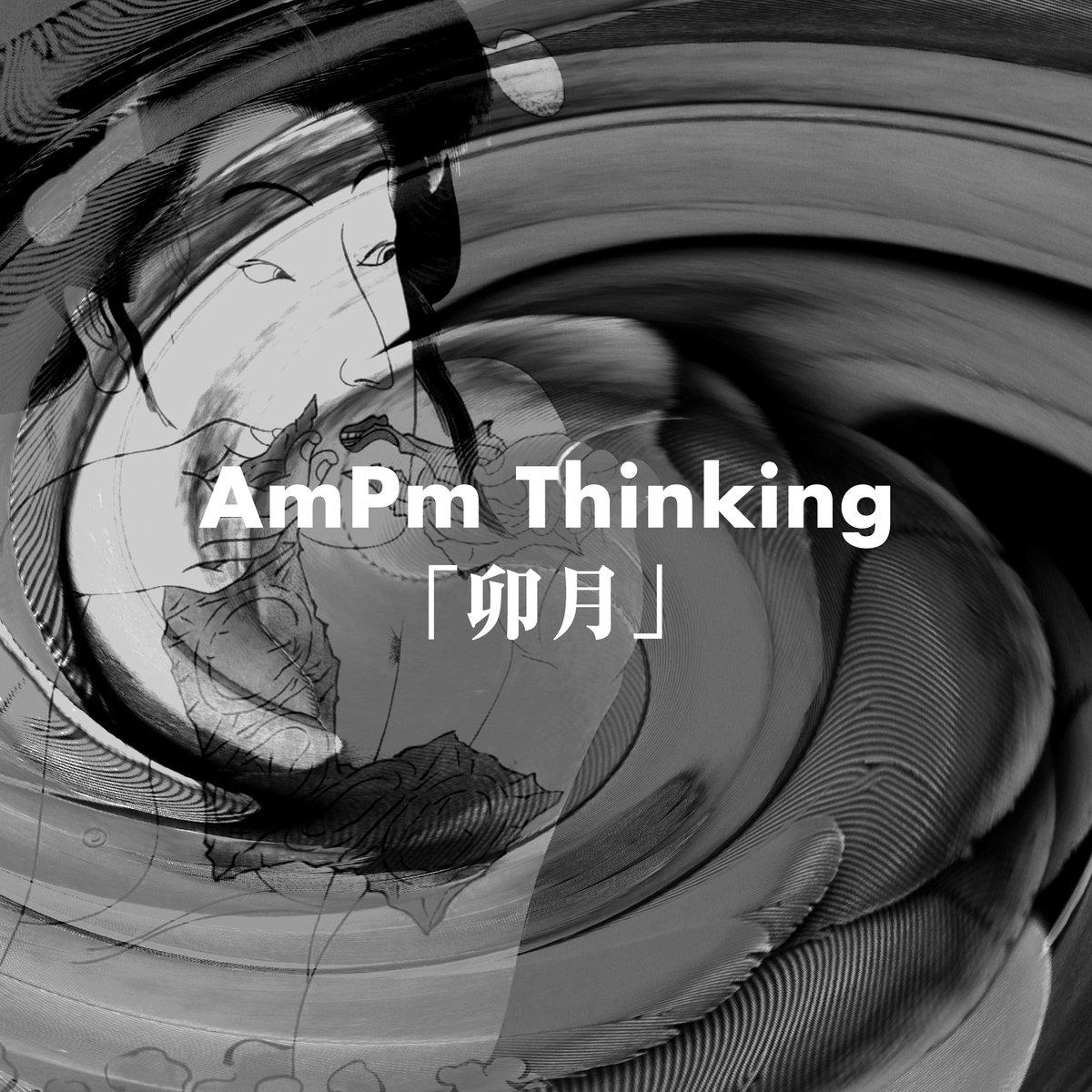 日本のアーティストを集めたプレイリスト、AmPm Thinking「卯月」更新🐰🐰こちらも多めの選曲です。odolMOROHALIGHTERSCOJOともさかりえMilk TalkNEIGHBORS COMPLAIN田中裕梨1983the bellrinsSUKISHAどんぐりず他、全32曲!Spotifyでチェック👉