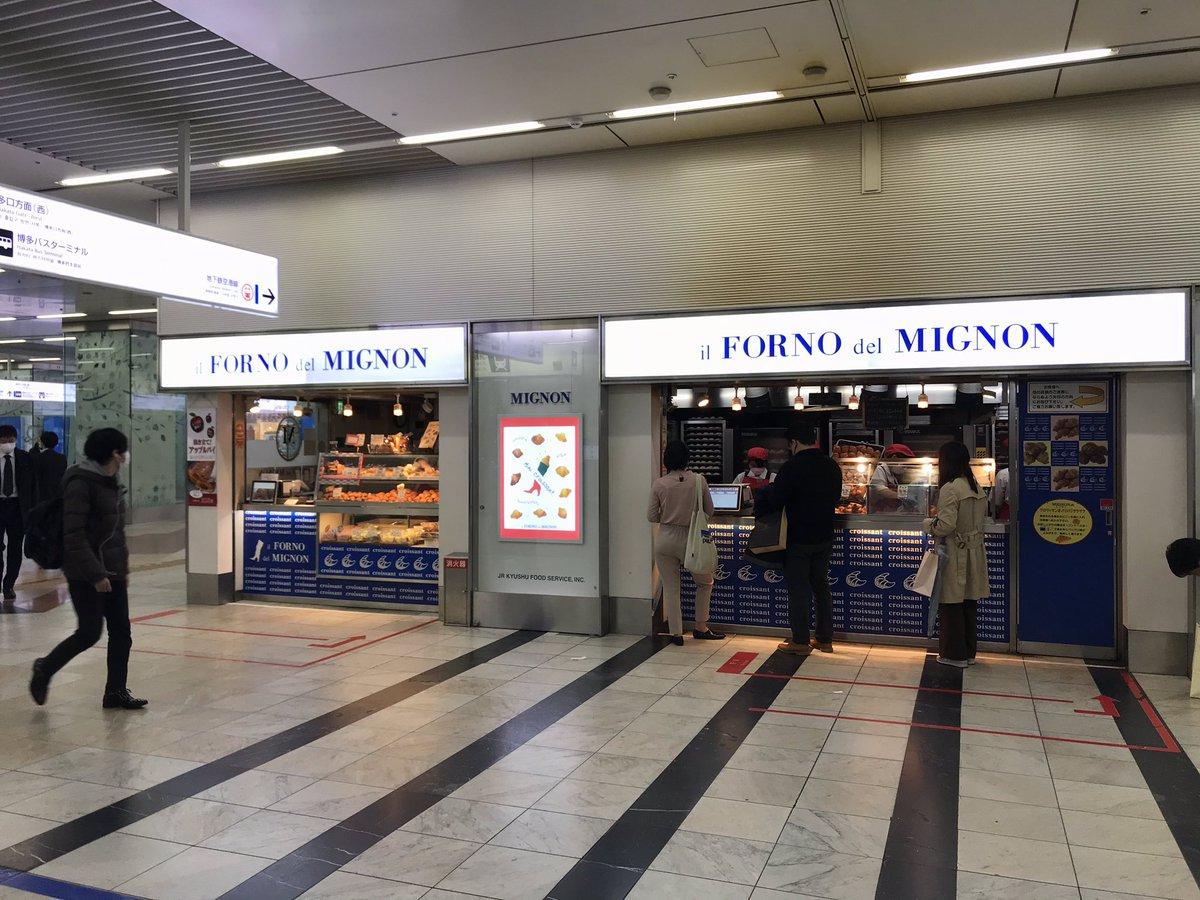 福岡県民に博多駅の人の少なさが伝わる画像