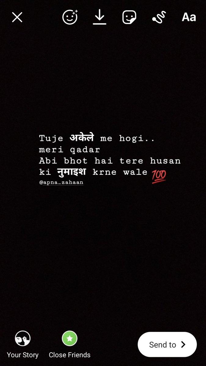 #shayari#hindiquotes #lamhe#sadshayari#shayarilover#jazbaat#originalquotes#mohabbat#shayari143#shayaries#heartbreak #shayar#hindiloveshayari#instashayari#failuretosucces #bezzubanthoughts  #motivationalstory #hindipost#motivationquotespic.twitter.com/ftAK8L7Zu3