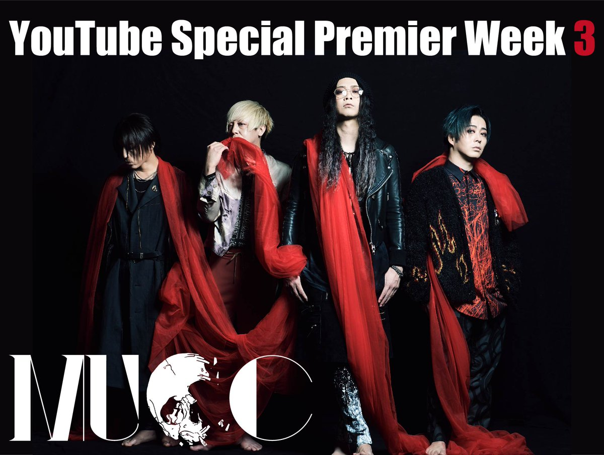 "#YouTube Premiers Week3 on Apr 4 @ 9pm JST. To celebrate the release of MUCC's brand new album, ""AKU (EVIL)"", ""#MUCCYouTubeSpecialPremieres "" will be held. Next time is third Premiers! Don't miss out! https://youtu.be/e1s097Ti1rI  #MUCC #惡 #蘇生""pic.twitter.com/S8uZsu6AG6"
