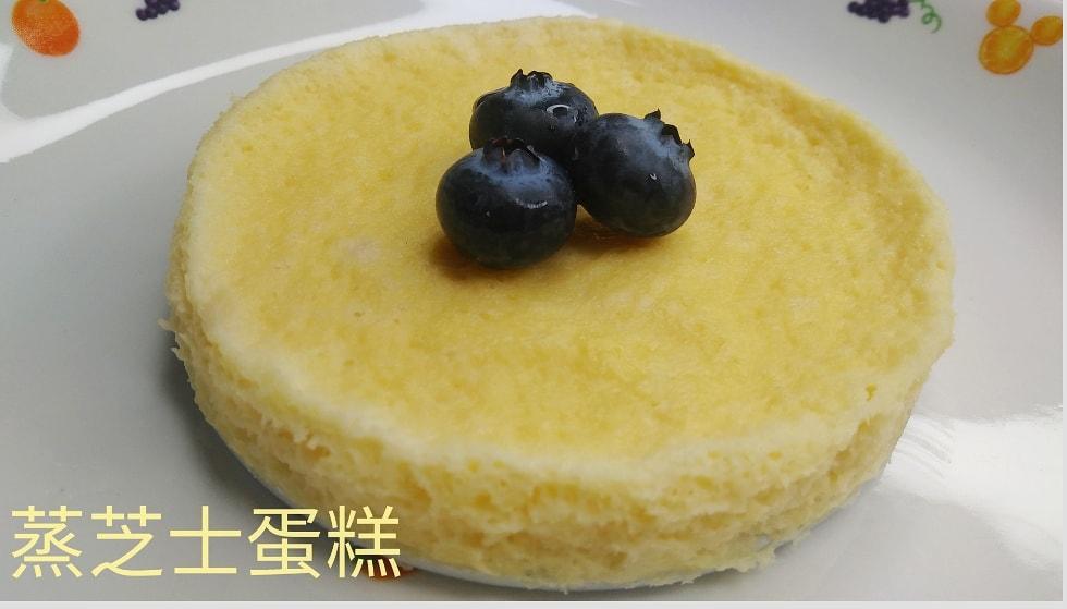 No Bake[免焗]蒸芝士蛋糕  Steamed Cheese Cake  If u want this recipes,Pls click this link out. https://t.co/yE2HLh1o2t  #recipes #steamed #cheesecake #steamedcake #甜品 #dessert #芝士 #milkcake #food #sweet #香軟 #nobake #糕點 #糕餅 #Handmade #homemade #diy #食譜 #蛋糕 #抗疫 https://t.co/a7IhvcWGfG