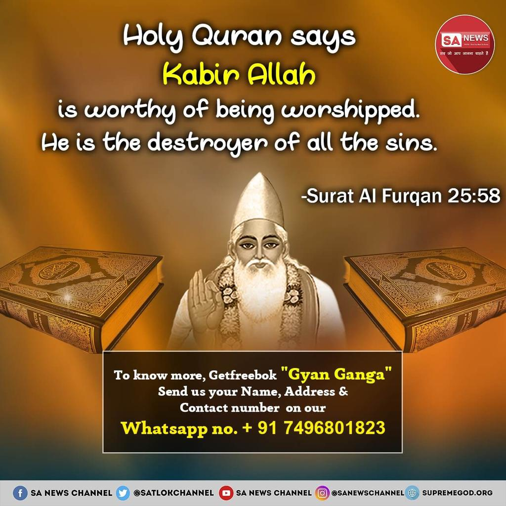 #Who-is-RealGod Must watch Sadhna channel daily at 7:30p.m pic.twitter.com/Aw1JeHonjz