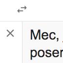 """Ah, Google Translate! Je reçois chaque jour ce qui ressemble à des propositions d'achat en chinois pour un nom de domaine que je possède, et quand je veux traduire avec Google Translate, voici le résultat! (Même chose en choisissant """"chinois traditionnel"""" au lieu de """"simplifié"""")"""