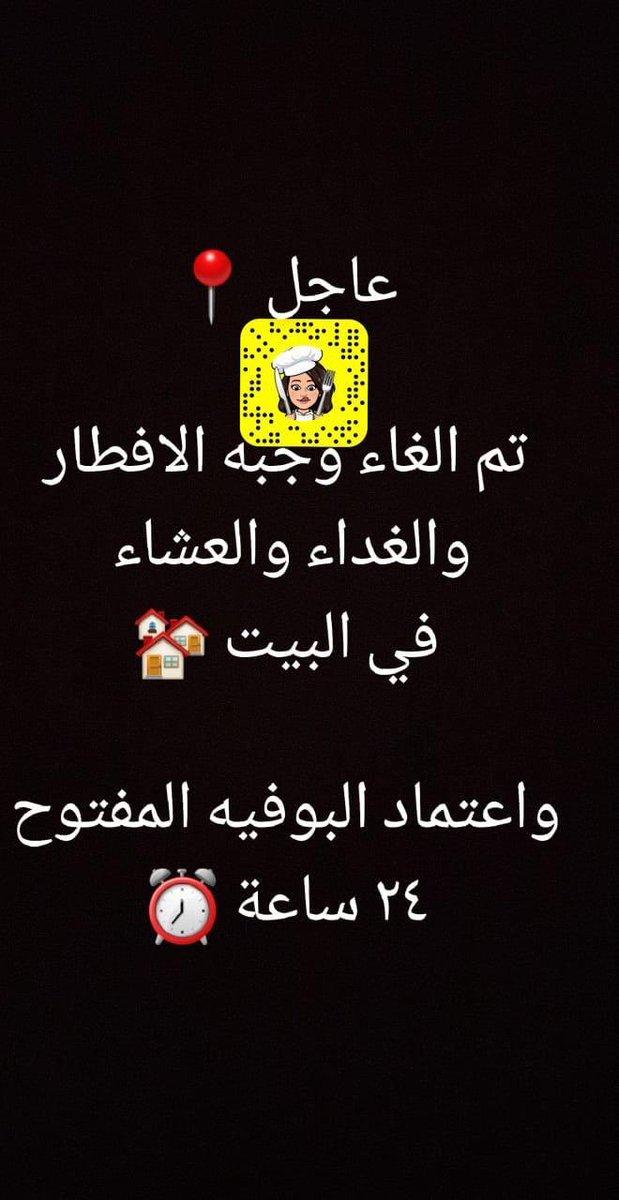 نكات سودانية بايخة Findo