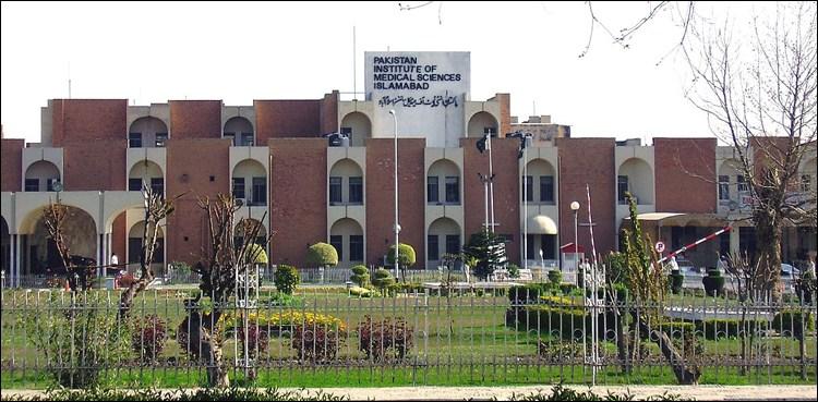 Coronavirus: Health emergency declared in Islamabad hospitals https://unclejamhoriat.com/coronavirus-health-emergency-declared-in-islamabad-hospitals/…pic.twitter.com/hmxKEud0ei