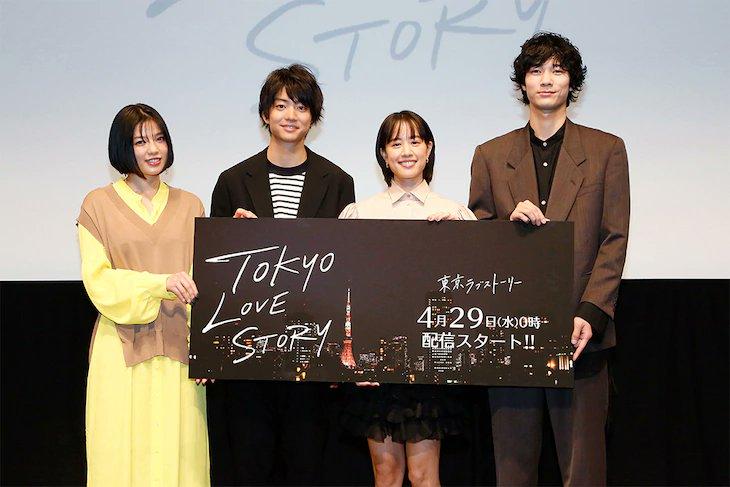 Love story 2020 Tokyo