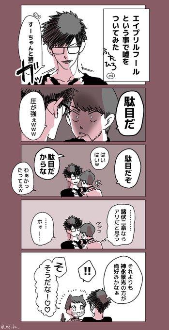 コナン 夢 pixiv 名 探偵 小説