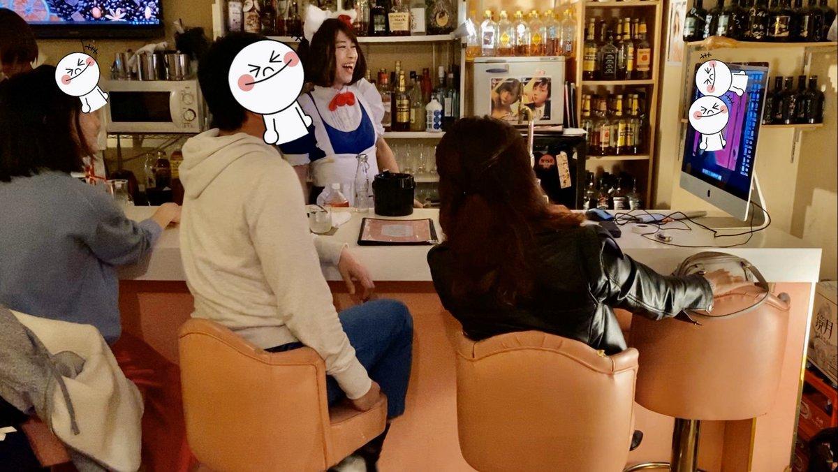昨日も「女の子クラブオンライン」のご利用いただきありがとうございました!お店のお客様とスタッフ、オンライン上のお客様、皆で笑い合いました😊また明日も19〜24時でお店&女の子クラブオンライン(3日目)します😊女の子クラブオンラインご利用される方はこちらから💁♀️