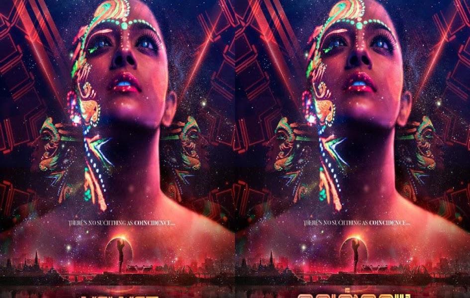 movies news: Velvet Nagaram (2020) HD 720p Tamil Movie Watch On... https://newmoviesmoviesnews.blogspot.com/2020/04/velvet-nagaram-2020-hd-720p-tamil-movie.html?spref=tw… #tamilmovie #Tamil #velvetnagaram  #VaralaxmiSarathkumarpic.twitter.com/y5MqFuiRg8