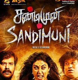 movies news: Sandimuni (2020) HD 720p Tamil Movie Watch Online ... https://newmoviesmoviesnews.blogspot.com/2020/04/sandimuni-2020-hd-720p-tamil-movie.html?spref=tw… #tamilmovie #Tamil #sandimuni #YogiBabu #kollywoodpic.twitter.com/424UlYSkOS