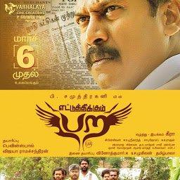 movies news: Ettuthikkum Para (2020) HD 720p Tamil Movie Watch ... https://newmoviesmoviesnews.blogspot.com/2020/04/ettuthikkum-para-2020-hd-720p-tamil.html?spref=tw… #tamilmovie #Tamil #kollywood #para #samuthrakani #moviespic.twitter.com/o7wDE2AjAo