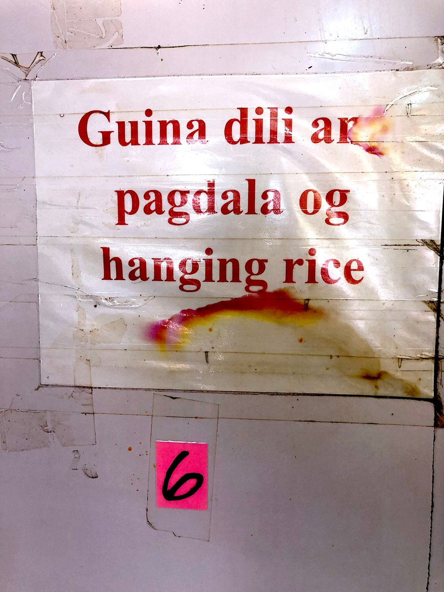 Sign at a #fried #chicken place in #Danao forbidding the bringing in of Pusó, 110220. #restaurant #traditional #friedchicken #dish #Visayan #Cebuano #Cebu #Pinoy #Filipino #food #comfortfood #streetfood