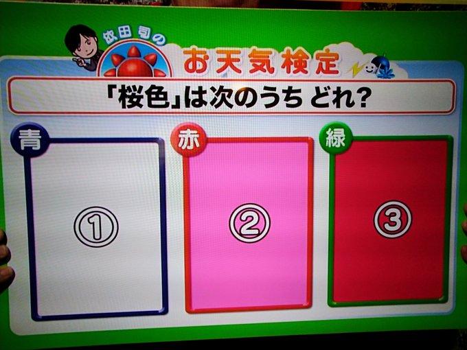 関東 で 鯉のぼり が どの 方角 に 向く と 天気 が 崩れ やすい