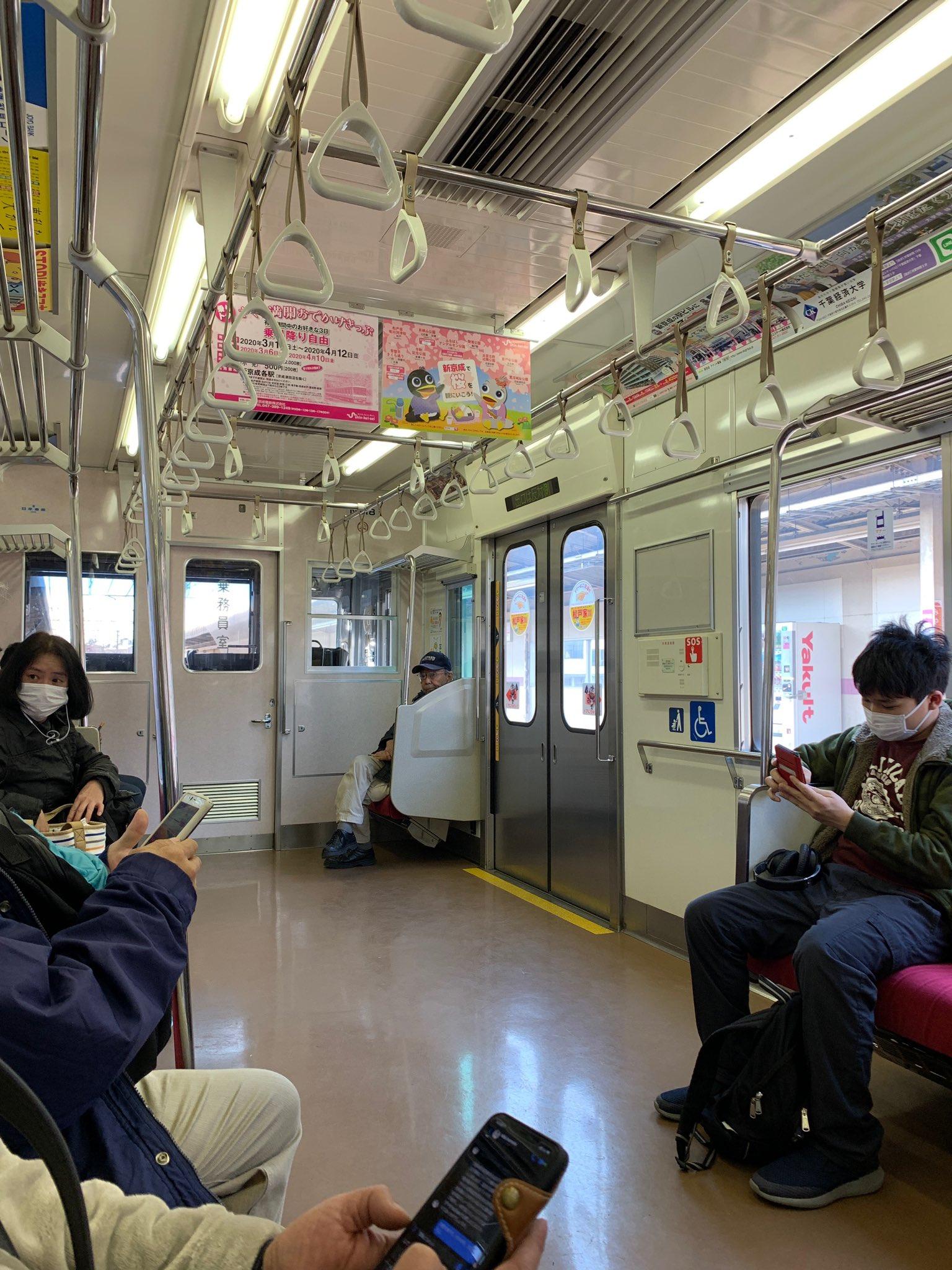 新京成線の松戸新田駅で人身事故が起きた当該列車の画像