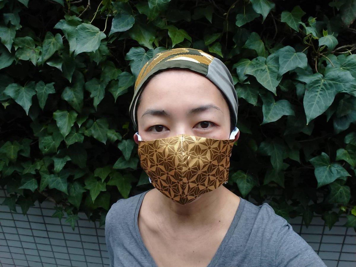 マスク 西陣織