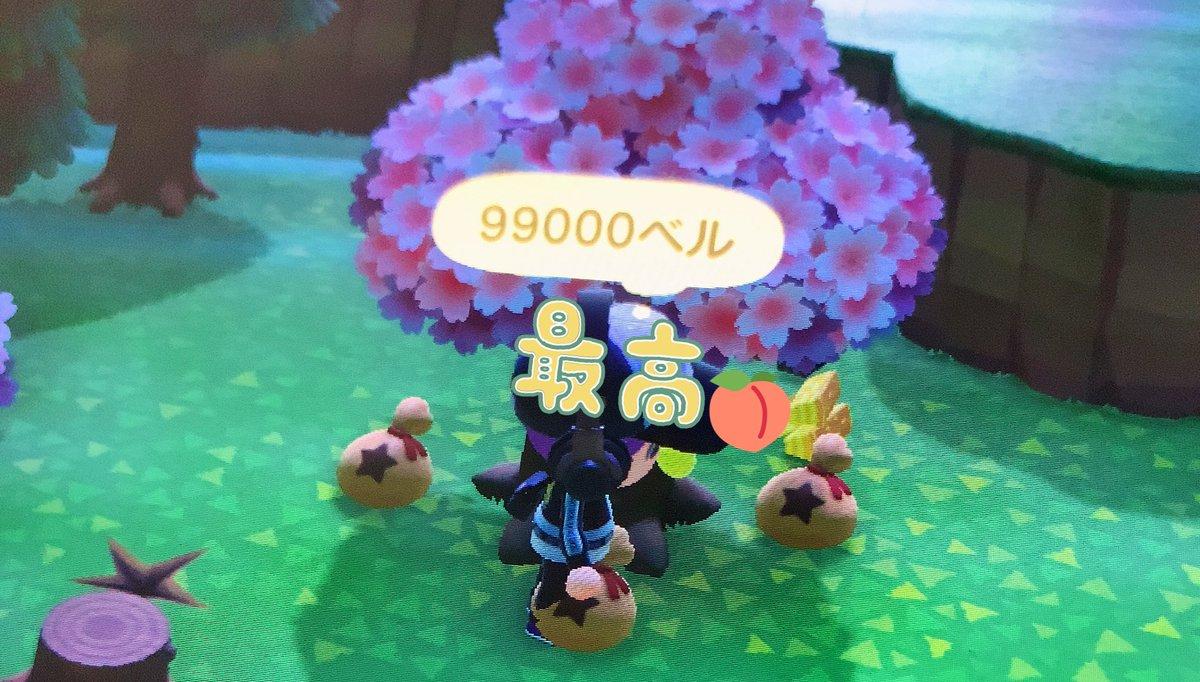 99999 あつ森