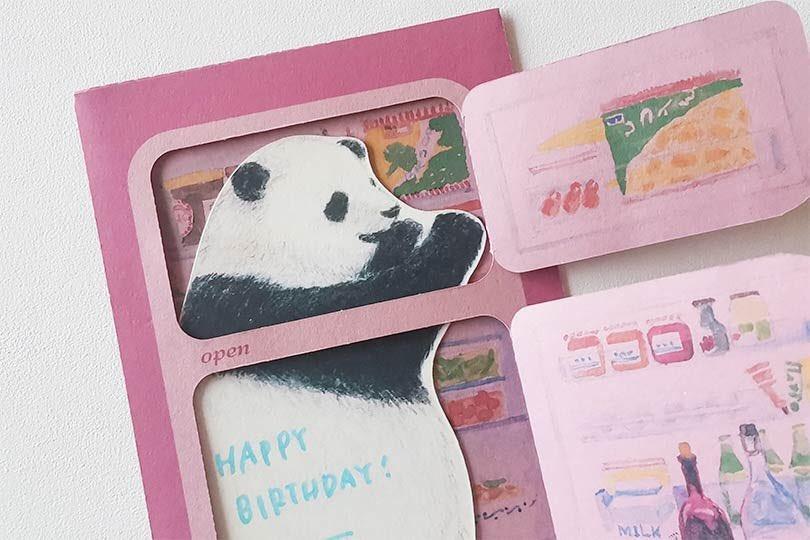 【オンライン「紙博」week1.出品者紹介:rala design】 童画的な表情の水彩によるイラストに、ワクワクする仕掛けを組み合わせたカードを手がけるrala design。 引き出したり、めくったり、様々な驚きが隠された1枚です。 https://tegamisha.shop-pro.jp/?pid=149482601pic.twitter.com/L4T3LJ6695