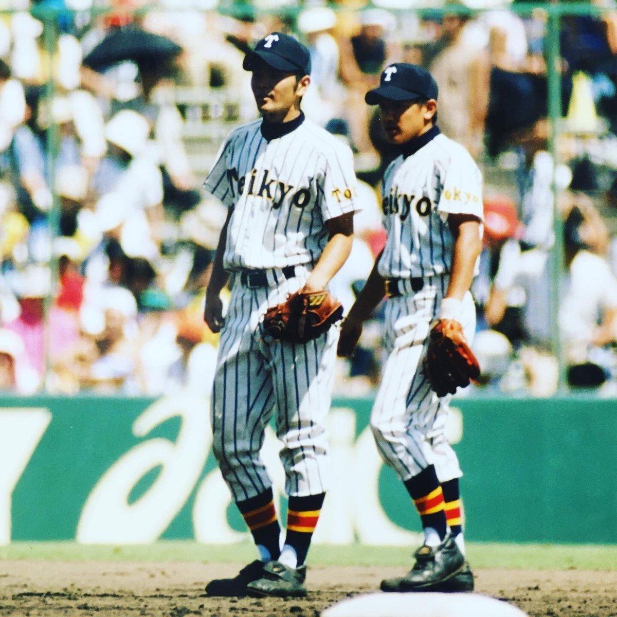部屋を掃除してると出てきました。写真をカメラで撮影するスタイル。頑張れ高校球児#2002 #帝京 #甲子園 #野球 #コロナ #負けるな #人類 #トクサンtv