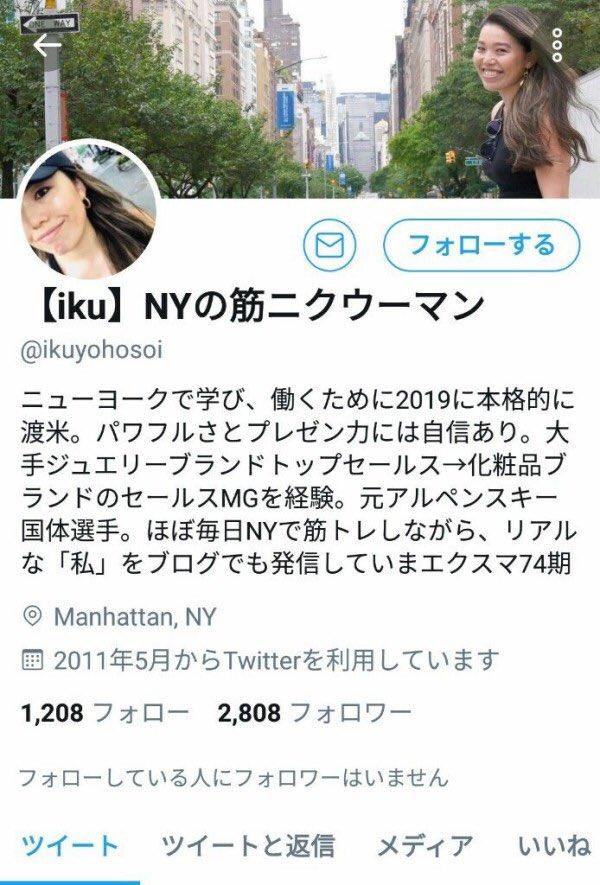 【悲報】海外へ行った女さん「発熱しました。命が大事なので日本に帰国します」2 :風吹けば名無し:2020/04/01(水)自己申告テロやめろ 18 :風吹けば名無し:2020/04/01(【映画】帰ってきたポカホンタス
