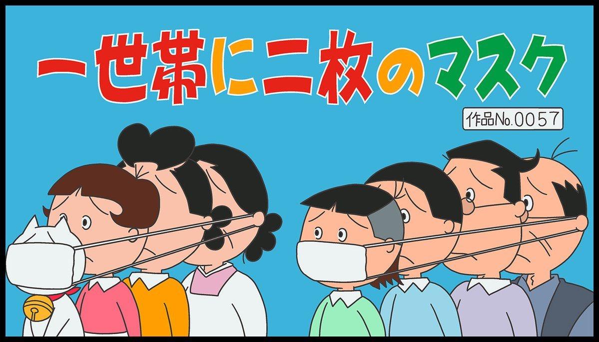 【悲報】圧倒的マスク不足