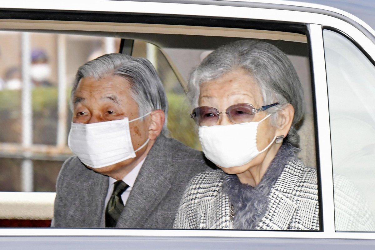 「たった2枚だけマスクを配って、ケチくさい。それよりも現金を先に配れ!」と思っている人間は、この写真、上皇后陛下、安倍総理の使われている布マスクを見て、少しは、人間の生き方について、考えた方がいいと思うよ・・・。