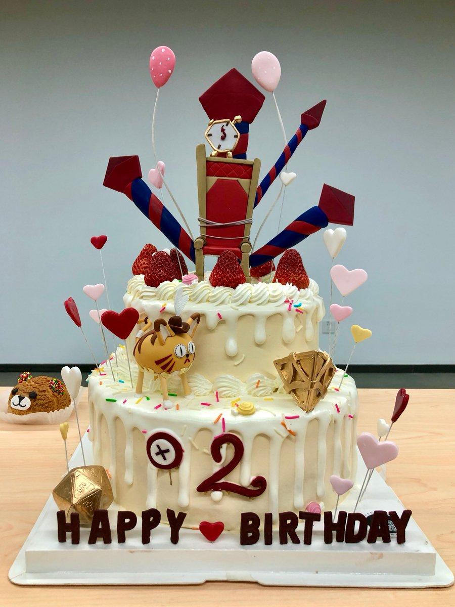 中国公式二周年お祝いのケーキ!