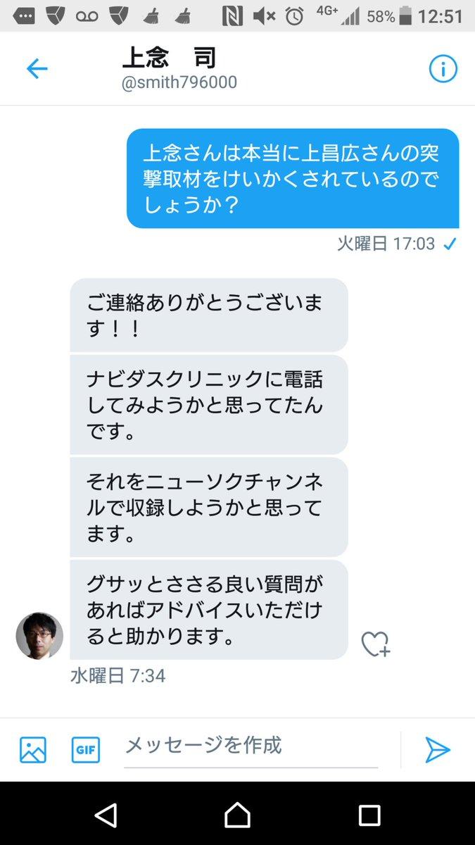 尚樹 百田 仲田 洋美