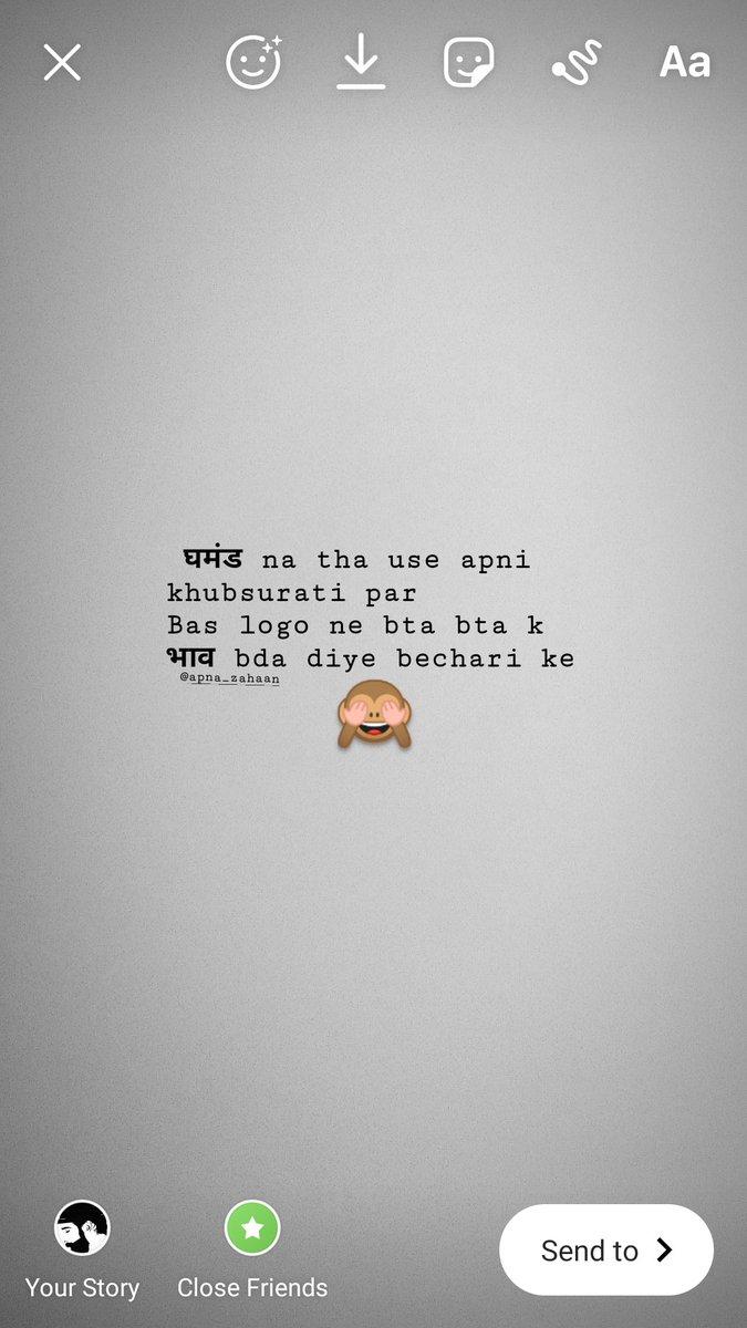 #shayari#hindiquotes #lamhe#sadshayari#shayarilover#jazbaat#originalquotes#zindagigulzarhai #2linepoetry#mohabbat#shayari143#shayaries#heartbreak #shayar#failuretosucces #bezzubanthoughts #shrilovers #motivationalstory #hindipost#motivationquotes #crush #2lineshayipic.twitter.com/lelABGM5MB