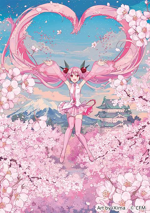 【桜ミク情報】全国的なコロナ感染状況の悪化に伴い、桜の開花に合わせて弘前公園が閉鎖となることから、当初予定しておりましたぼんぼりへの桜ミクイラスト掲出は中止とさせていただきます。