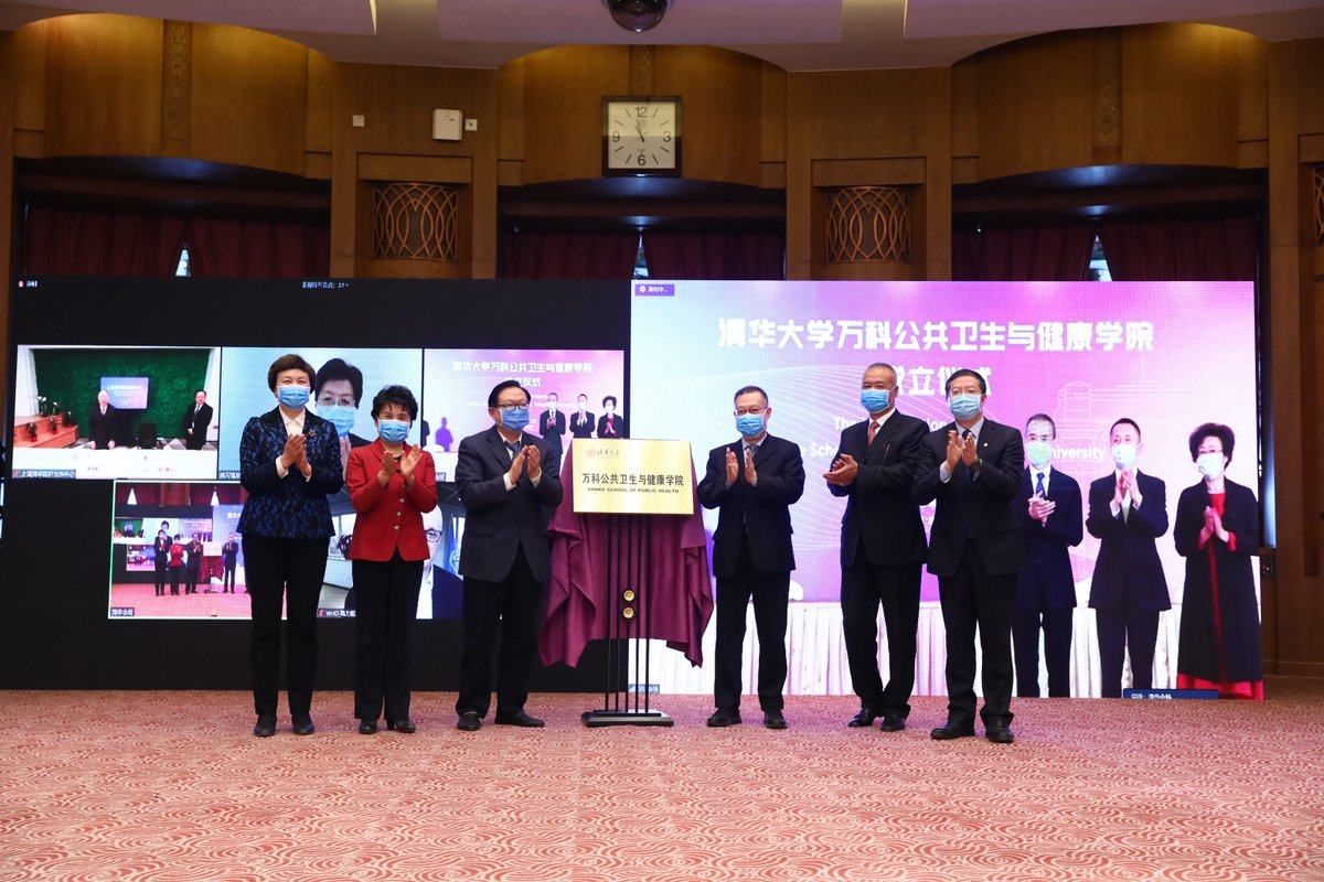 Tsinghua announces the opening of the Vanke School of Public Health with former @WHO Director-General Dr. Margaret Chan as the inaugural dean. Drawing on Tsinghua's multidisciplinary advantages, the School will adopt new models of interdisciplinary cooperation and education.