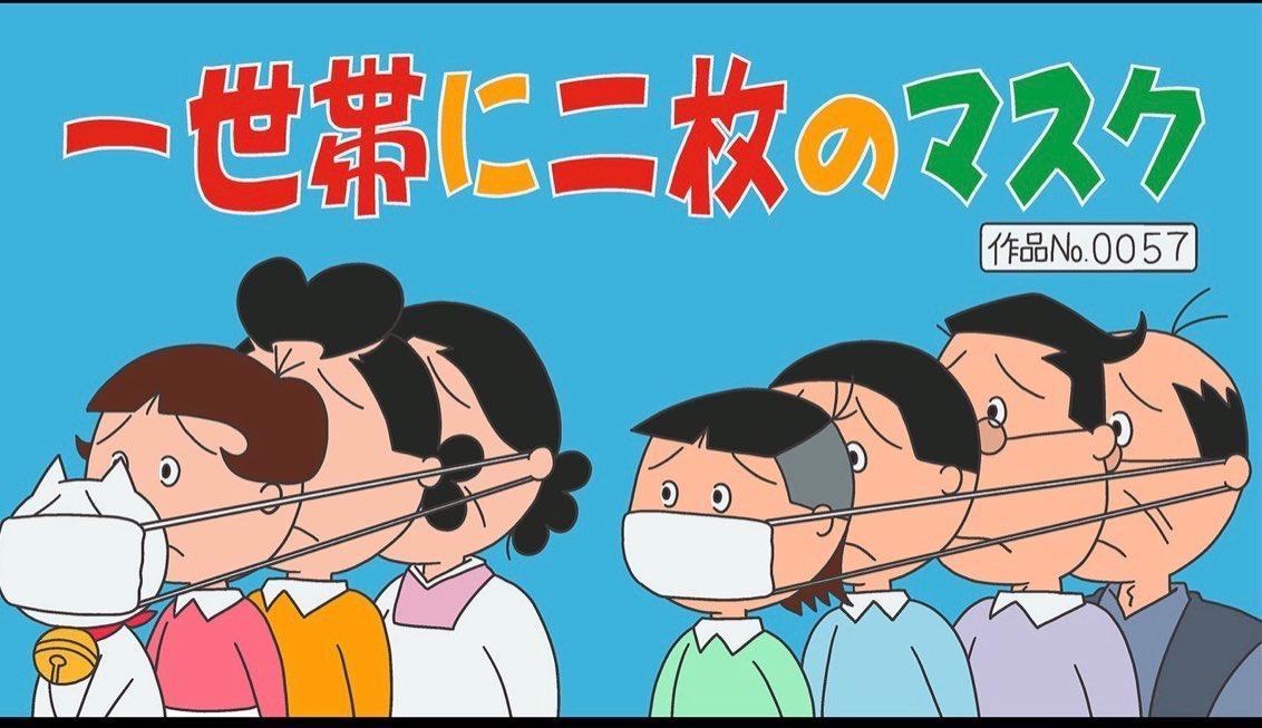 """Yann Rousseau on Twitter: """"Les réseaux sociaux japonais se moquent ..."""