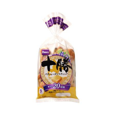 Pascoさんの十勝バターパン大好きでよく食べるんだけどこれ似てて間違えた☺️けどうみゃあぁぁぁぁああだあああああ💗