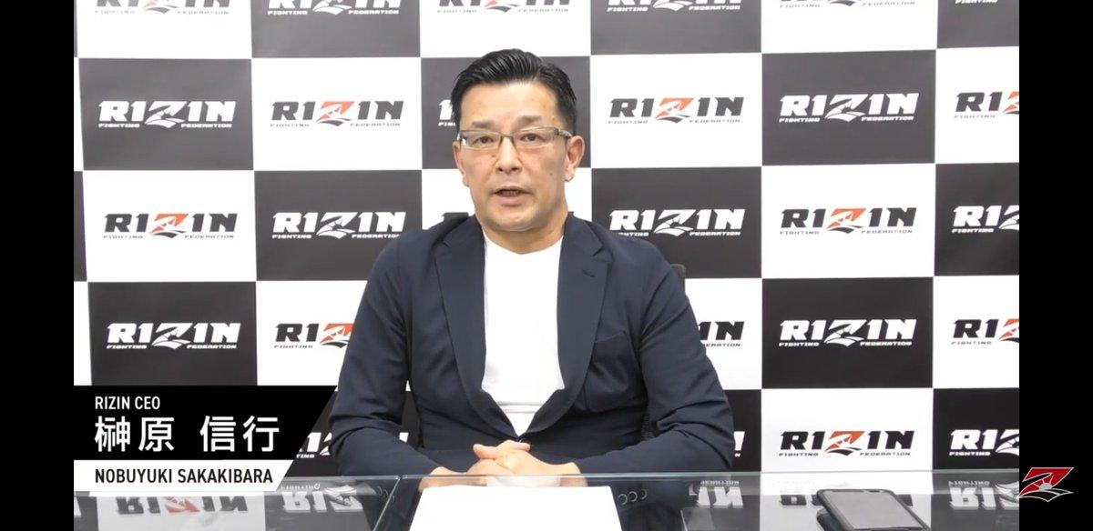 RIZIN会見ケイプUFC参戦について榊原CEO「防衛戦やって勝っても負けても、その後UFCに行くというのはどうかという提案もしたのですが、世界最高峰に挑戦する機会があるのなら、心よく送り出すのがRIZINのポリシーかなと。2試合勝ったらタイトルマッチだと言っていました。」