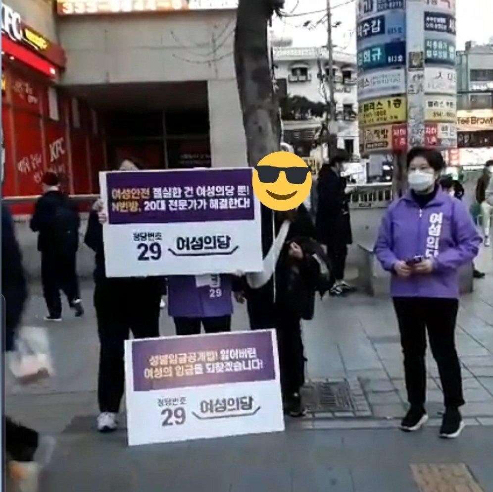 @jiwonwithwomen's photo on 여성의당 당원