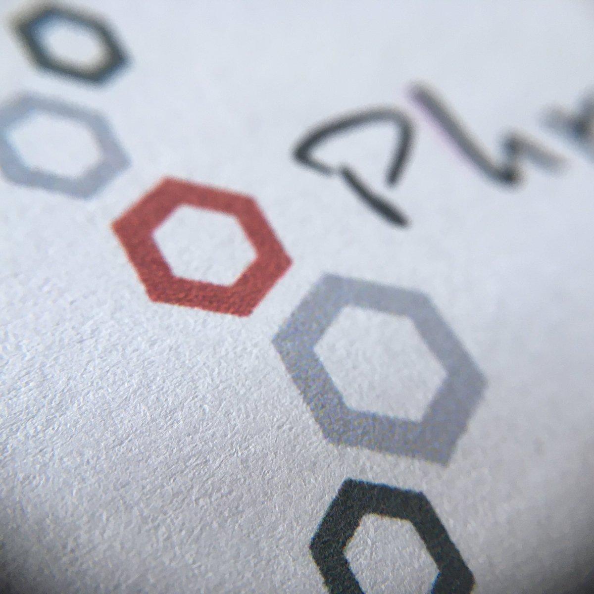 Mein letztes #Projekt vom März (#Detail): #Logo für #Physiotherapie Schlichte Farben, ein stark stilisiertes #Symbol und eine sehr individuelle Schrift. #Logogestaltung #logodesign #grafikdesign #corporatedesign #grafikbüro #hexagon #wirbel #wirbelsäule #individuell #branding