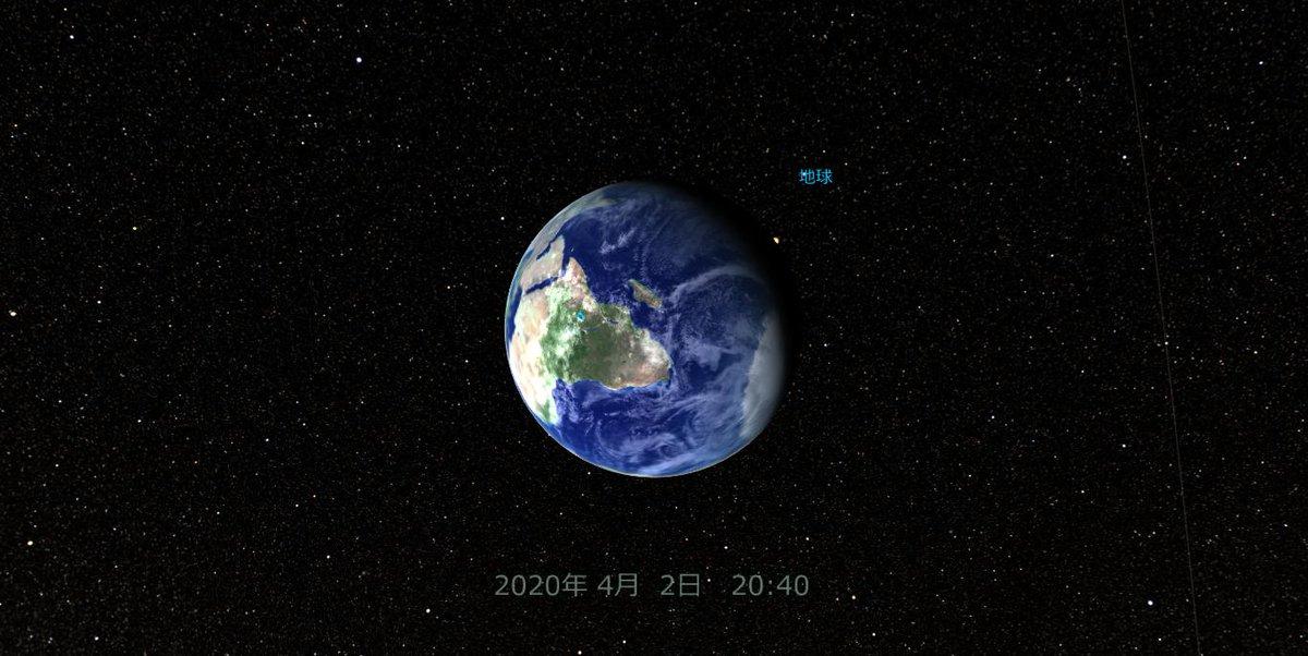在宅に飽きた人向けTipsですが、国立天文台が無料配布してる天体観測シミュレータ「Mitaka」は土星の衛星の多さにウケたり二千年後の今日火星から見える夜空を眺めたり、果ては「我々が観測できる宇宙の限界」までブッ飛べておすすめです 怖くて震えが止まらないし泣きそう