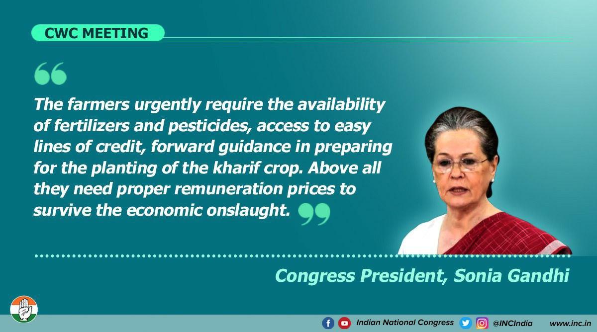 #CongressWarOnCorona @SoniyaGandhi pic.twitter.com/daQDfCLZJI