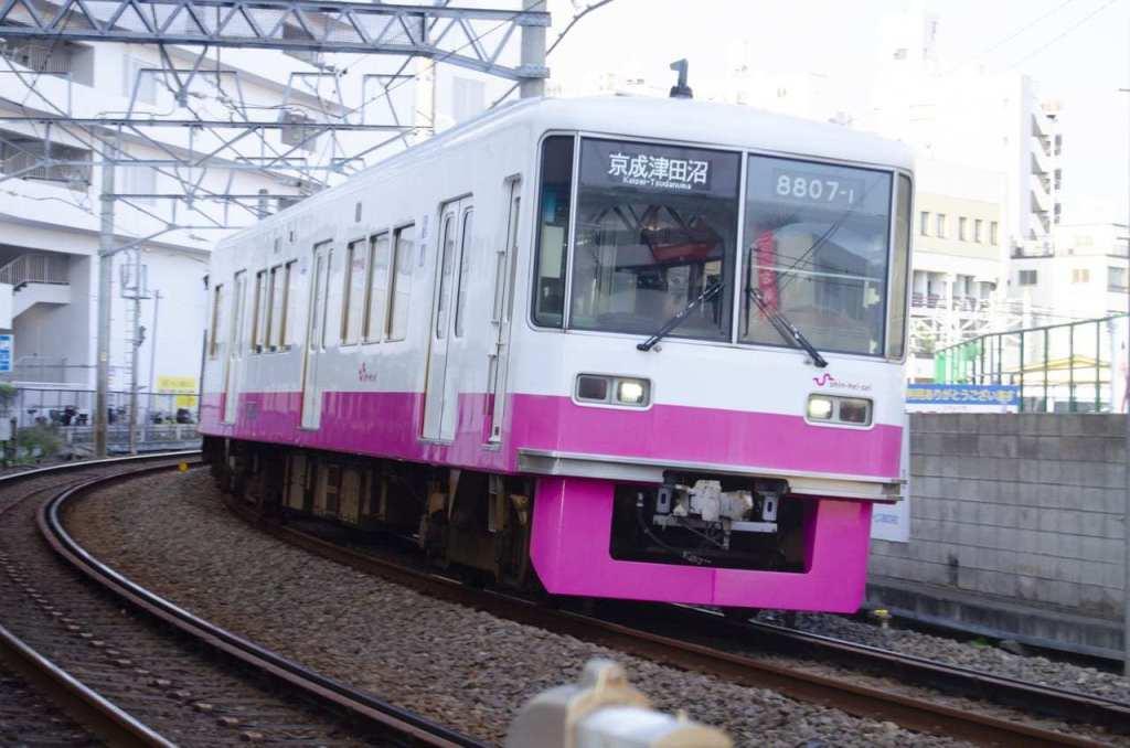 松戸新田駅 hashtag on Twitter