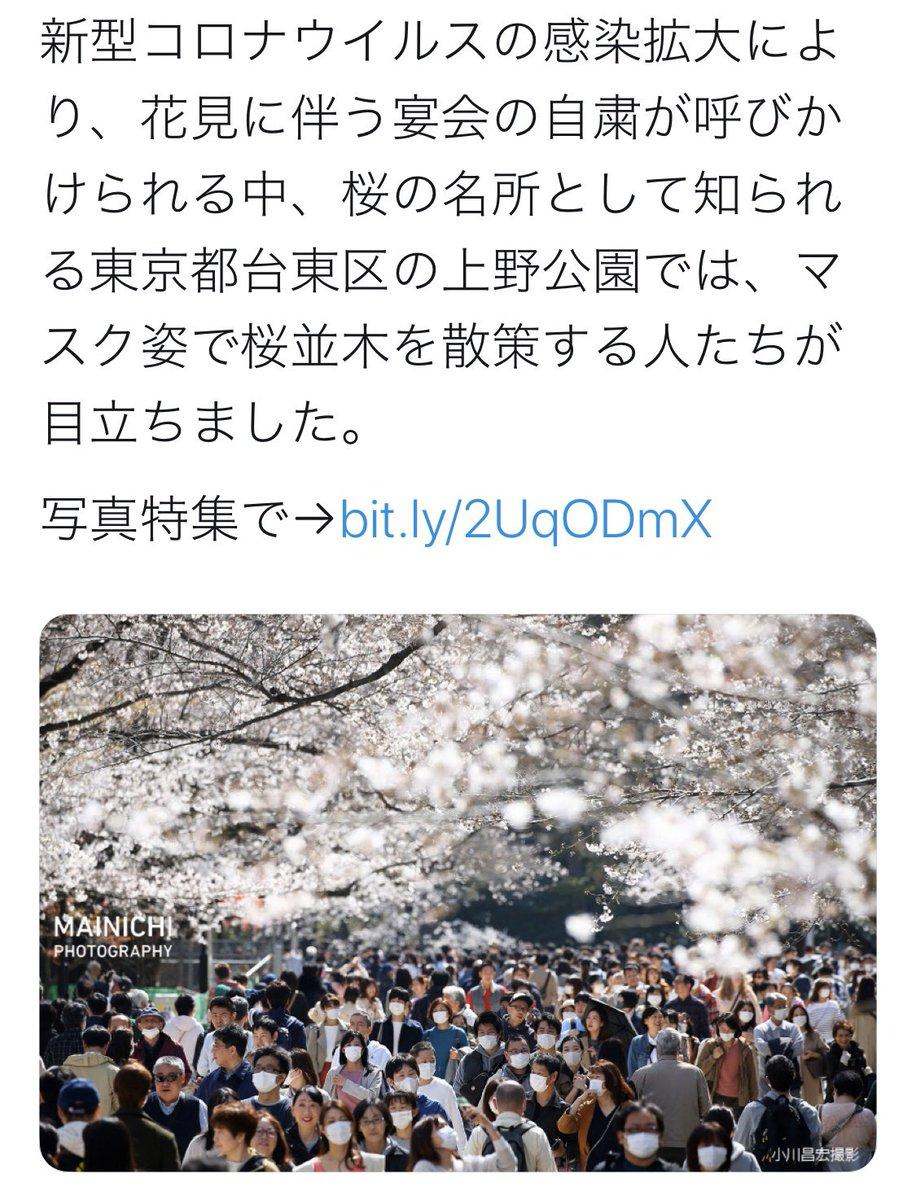 ←自粛要請中                     結果→東京95人以上感染…