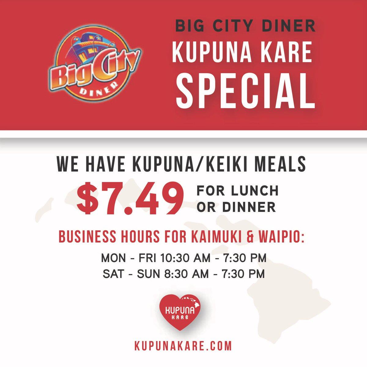 HELP FEED our KUPUNA at @BigCityDiner at @KailuaNEWS @Pearlridge @KaimukiHawaii & @WaipioCenter for #ShowAlohaChallenge #Delivery #BigCityDiner #KaimukiEATS #WaipioCenter #Kailua #Pearlridge #Brunch #Dinner #Salads #Fresh #Homemade #Burger #LocoMoco #Food https://t.co/oLmfdJGIde