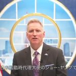 アメリカからの感謝が心にしみる。「日本の医療関係者の皆さまに感謝申し上げます」