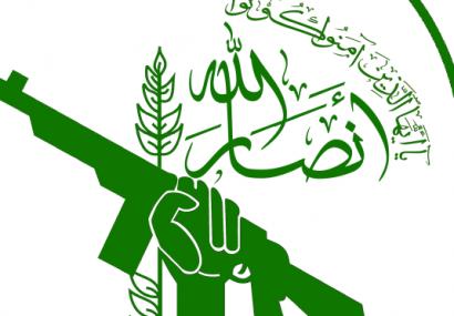 Ansarullah calls on Saudi to end war on Yemen TEHRAN (Iran News) – Yemen's popular Houthi Ansarullah movement has called on the Saudi-led coal #Houthi #SaudiArabia #Yemen #Yemenwar https://irannewsdaily.com/2020/04/ansarullah-calls-on-saudi-to-end-war-on-yemen/…pic.twitter.com/wjHkEOZ2kd
