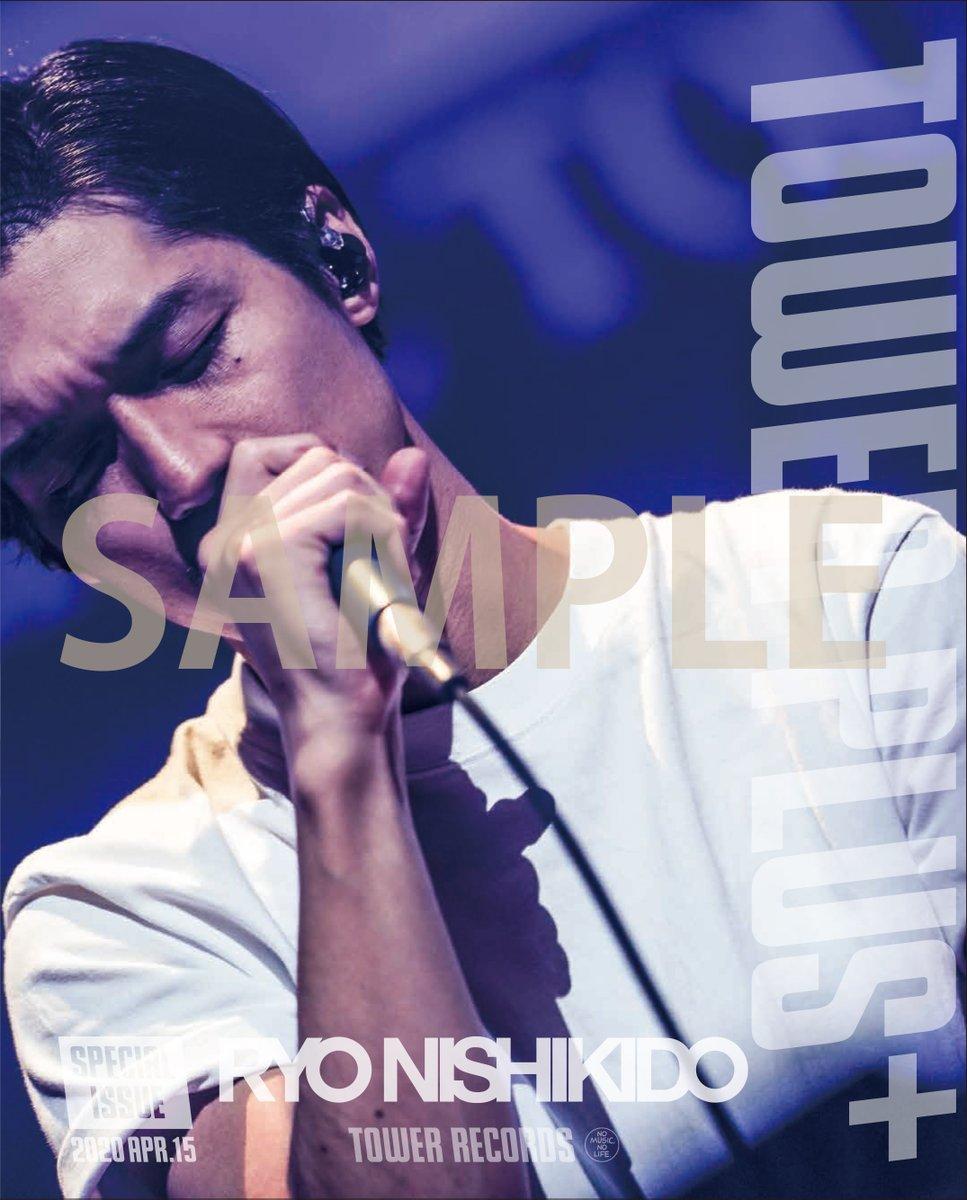 【#錦戸亮】解禁4/15発売『錦戸亮 LIVE TOUR 2019