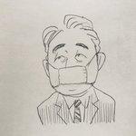 漫画家浦沢直樹さんがアベノマスクとタグ付きでイラストを投稿するも批判殺到してしまう・・・