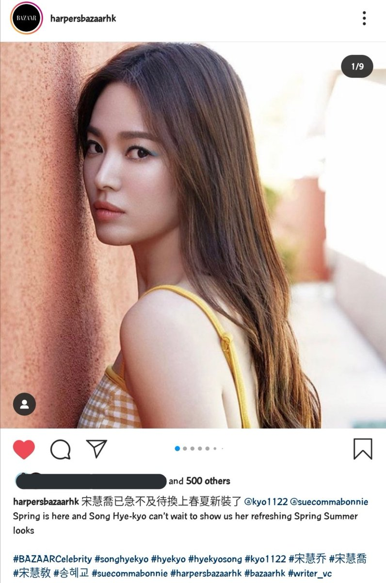 harpersbazaarhk  宋慧喬已急不及待換上春夏新裝了 @kyo1122 @suecommabonnie  Spring is here and Song Hye-kyo can't wait to show us her refreshing Spring Summer looks  #SongHyeKyopic.twitter.com/1WMhyGahc9