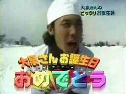 【誕生日】本日4月3日は大泉洋さんの誕生日です!