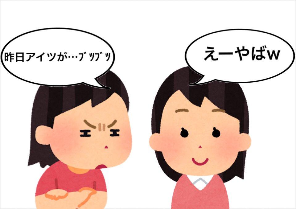 ←女子同士が喧嘩した次の日   男子同士が喧嘩した次の日→
