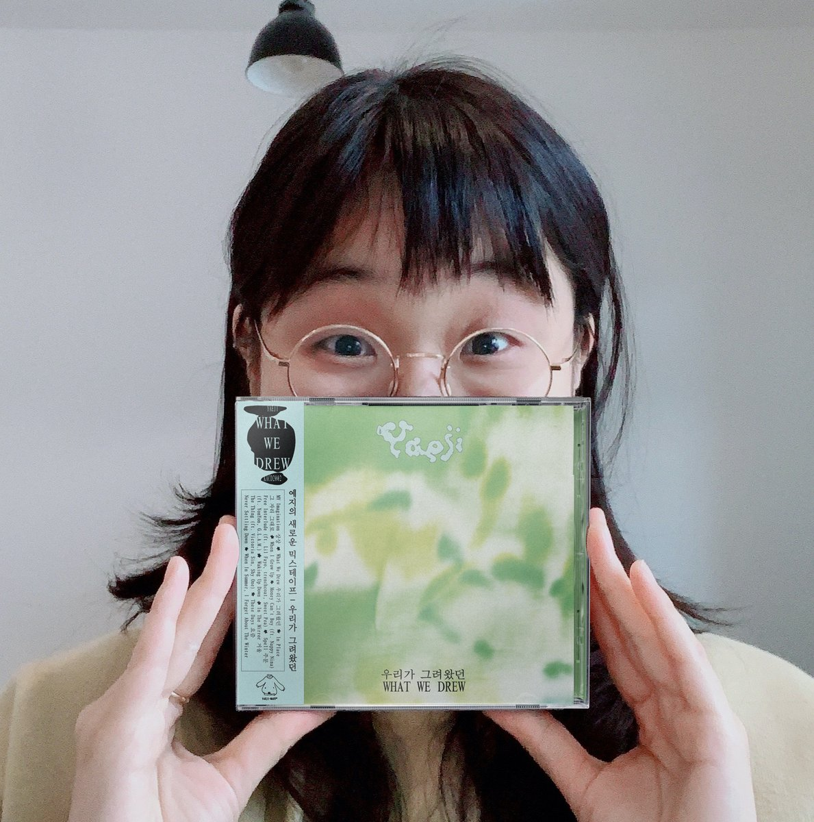 "Yaeji on Twitter: ""my new mixtape is out everywhere now  💚https://t.co/zIAP9O1pXo🧅 i'm having a live streaming drawing/doodling  partayy while we listen and chat on @youtubemusic today 12PM EDT 🍀 you can  grab"